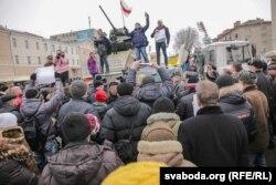 """Митинг против """"налога на тунеядство"""" в Гомеле, 19 февраля 2017 года"""