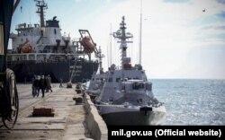 Місце майбутньої військово-морської бази «Схід», Бердянськ