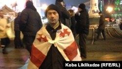 Украинадағы шеруге қосылған грузин белсендісі Георгий Жвания. Киев, 16 желтоқсан 2013 жыл.