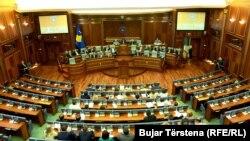 Kuvendi i Kosovës, foto nga arkivi.