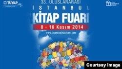 İstanbul XXXIII Beynəlxalq Kitab Sərgi-Yarmarkası