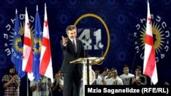 Վրաստանի վարչապետ Բիձինա Իվանիշվիլին դիմում է համակիրներին, արխիվ