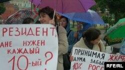 Активисты Движения общежитий Москвы не сомневаются, что реформа Жилищного кодекса направлена на то, чтобы сделать бомжами половину страны