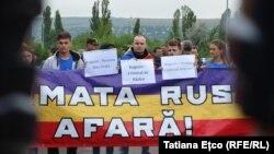 Protest anti-Rogozin la aeroportul din Chișinău, 28 iulie 2017