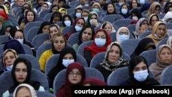 آرشیف، شماری از زنان افغانستان در لویه جرگه مشورتی صلح در کابل
