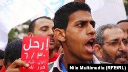 إحتجاجات ضد الرئيس المصري محمد مرسي