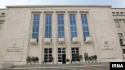 ساختمان وزارت امور اقتصادی و دارایی