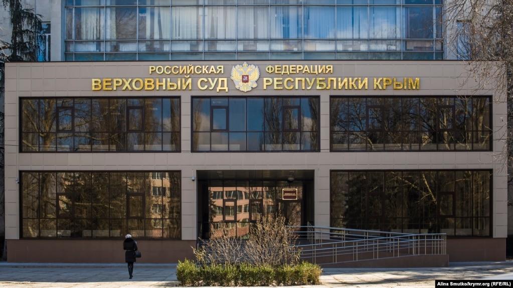 Здание Верховного суда в Симферополе