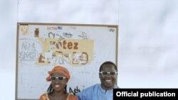 Дуото Амаду и Маријам од Мали, меѓу учесниците на Оф Фест