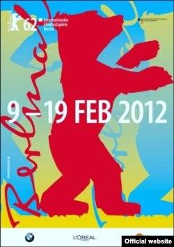 62 берлінський кінофестиваль триває від 9 по 19 лютого