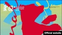 ბერლინალე 2012-ის ოფიციალური პლაკატი
