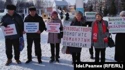 """Митинг вкладчиков """"Золотого запаса"""" в Туймазах"""