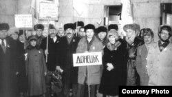 Донецька делегація «живого ланцюга» у Києві, січень 1990 року