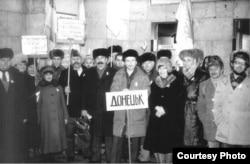 Донецкая делегация в Киеве. Николай Тищенко – крайний справа