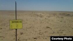 Протон құлаған жер. Қызылорда облысы, Байқоңыр, 31 шілде 2013 жыл.