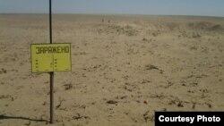 """Знак с надписью """"Заражено"""" на месте падения ракеты-носителя """"Протон-М"""". Кызылординская область, 31 июля 2013 года."""