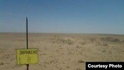 """""""Протон"""" құлаған жер. Қызылорда облысы, Байқоңыр, 31 шілде 2013 жыл."""