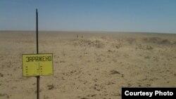 """Место падения ракеты-носителя """"Протон-М"""". Кызылординская область, 31 июля 2013 года."""