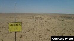 Зымыран құлаған жер. Қызылорда облысы, 31 шілде 2013 жыл. (Көрнекі сурет)
