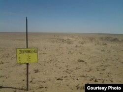 """На месте падения ракеты-носителя """"Протон-М"""". Байконур, Кызылординская область, 31 июля 2013 года."""