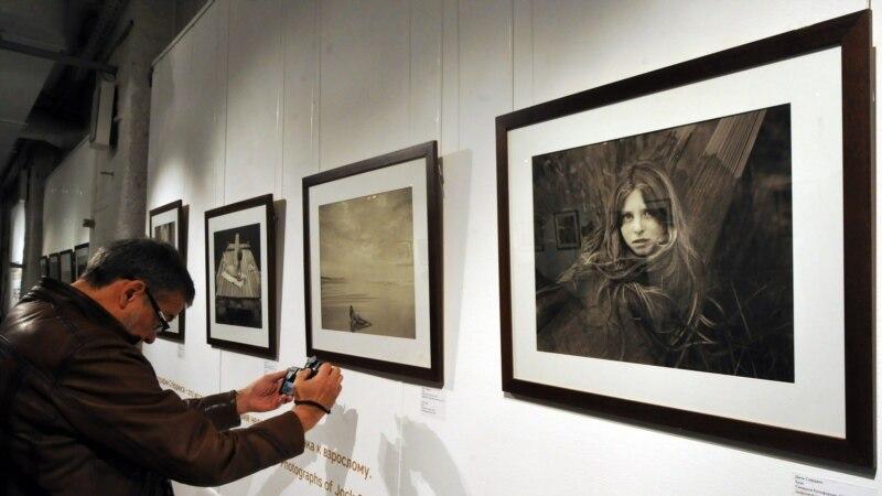 В Москве вновь открылась выставка фотографий Джока Стерджеса