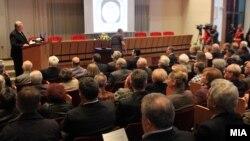 Македонската академија на науките и уметностите (МАНУ)
