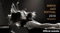 Новиот албум на Маџиров во издание на Скопје џез фестивал
