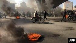 اصفهان، ۲۵ آبان ۹۸