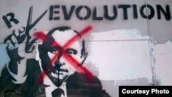 """Un graffiti la Moscova: Putin Revolution"""""""