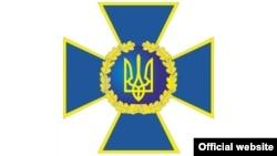 Емблема Служби безпеки України