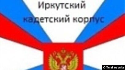 срочно деньги под залог доли в доме иркутск займ онлайн 24 часа без отказа на киви кошелек