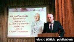 Ректор КФУ Сергей Донич