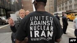 یکی از حامیان گروه «اتحاد علیه ایران هستهای»