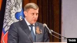 Погибший главарь группировки «ДНР» Александр Захарченко