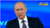'The Enemy Will Not Pass': Russian TV Runs Blockbuster Trailer For Putin Phone-In