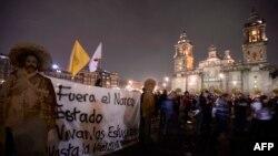 Акция протеста в Мехико, 20 ноября 2014