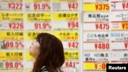 Налог с продаж обеспечивает пятую часть всех доходов госбюджета Японии