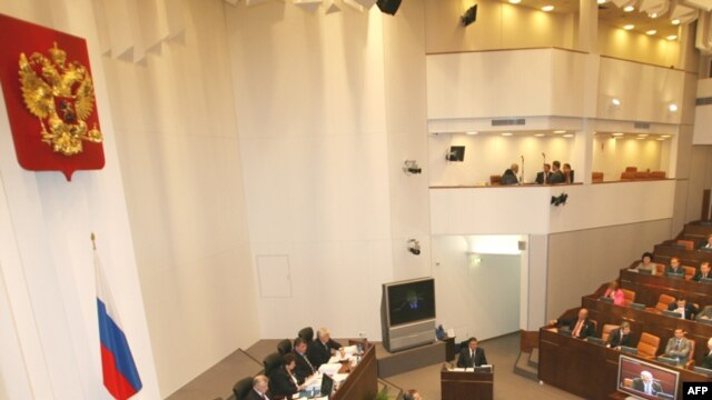 The Federation Council discusses the amendments on November 26.