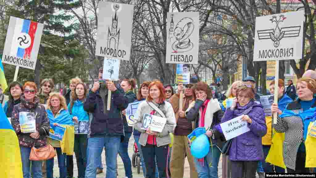 Акція на підтримку Надії Савченко у Болгарії в місті Варні, 9 березня 2016 року