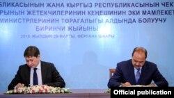 Сапар Исаков жана Абдулла Арипов