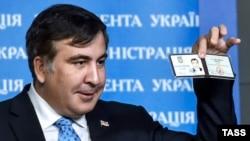 Saakaşwili fewral aýyndan bäri Ukrainanyň Reformalar boýunça halkara Geňeşliginiň başlygy bolup işleýärdi.