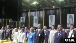 """Открытие съезда партии """"Справедливая Россия"""""""