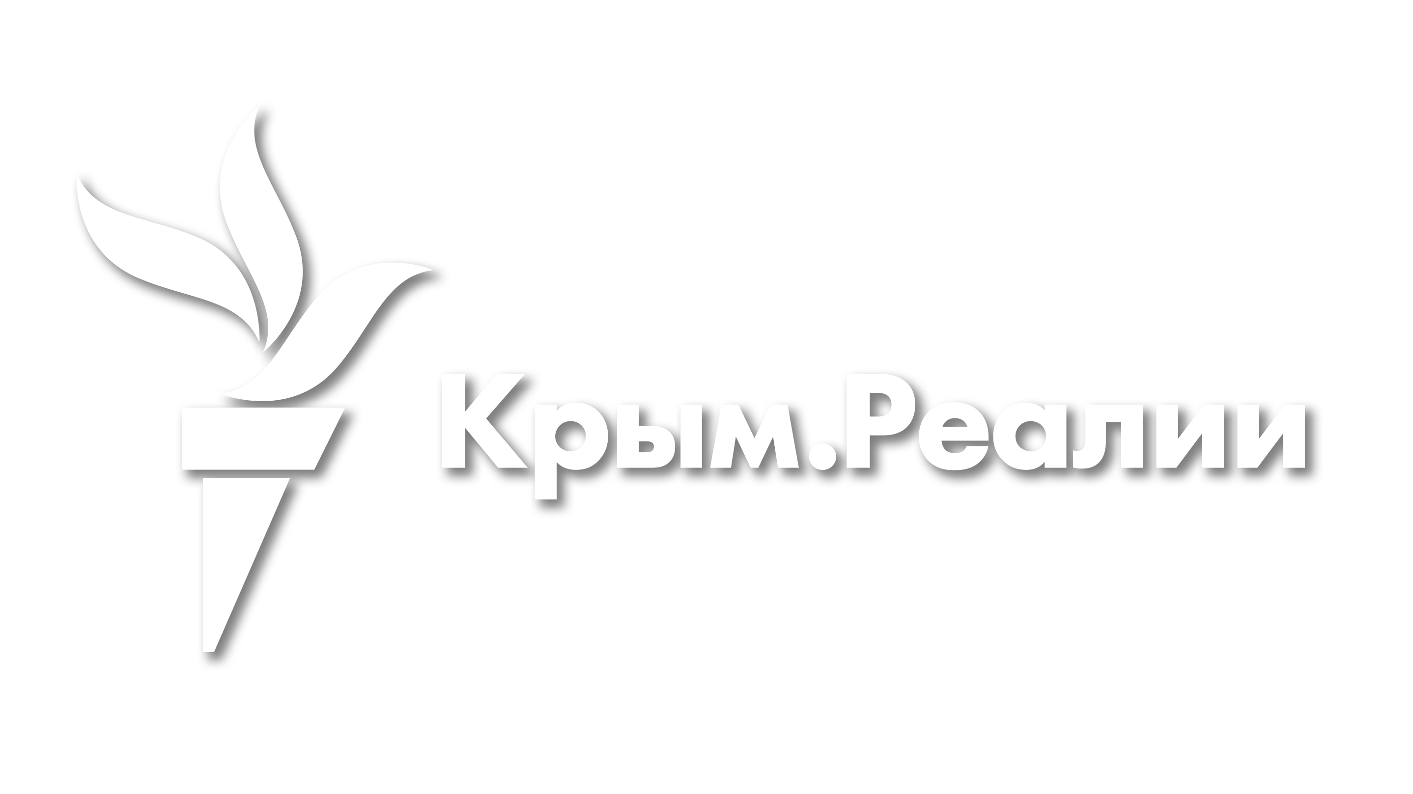 Мифы «возвращения» Крыма | Крым.Реалии