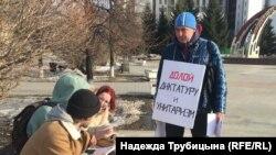 Юрий Рябцев на пикете