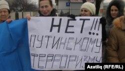 Акция протеста крымских женщин 8 марта