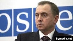 Міністр закордонних справ Білорусі Володимир Макей