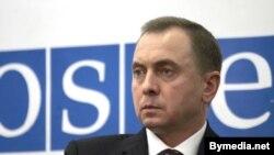 Уладзімір Макей
