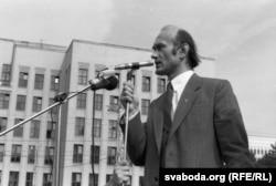 Зянон Пазьняк, 1991
