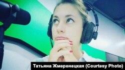 Татьяна Жмеренецкая