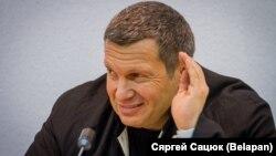 Ресейлік журналист Владимир Соловьев. Минск, 25 қараша 2016 жыл.